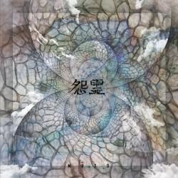 """Onryō """"Mūto"""" (MCD)"""