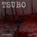 "Tsubo ""Disdegno"" (7"")"