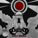 "Cultist ""Chants Of Sublimation"" (MCD)"