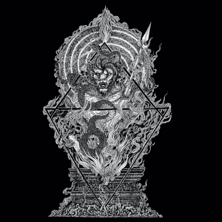 """Serpents Athirst/Genocide Shrines/Trepanation/Heresiarch """"Scorn Coalescence"""" (12"""")"""